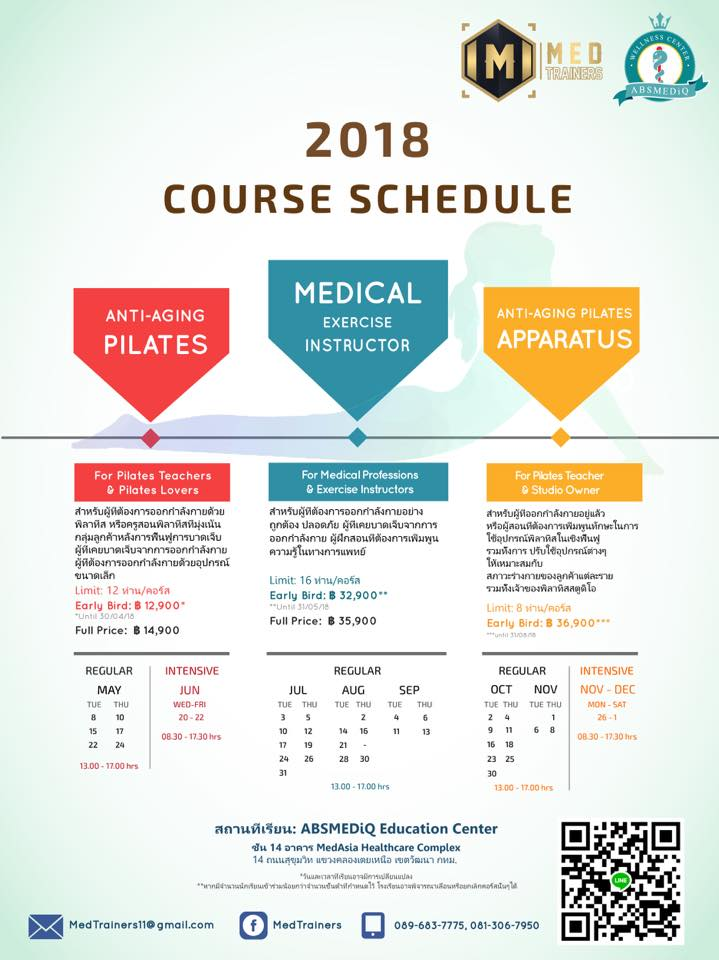 2018-course-schedule